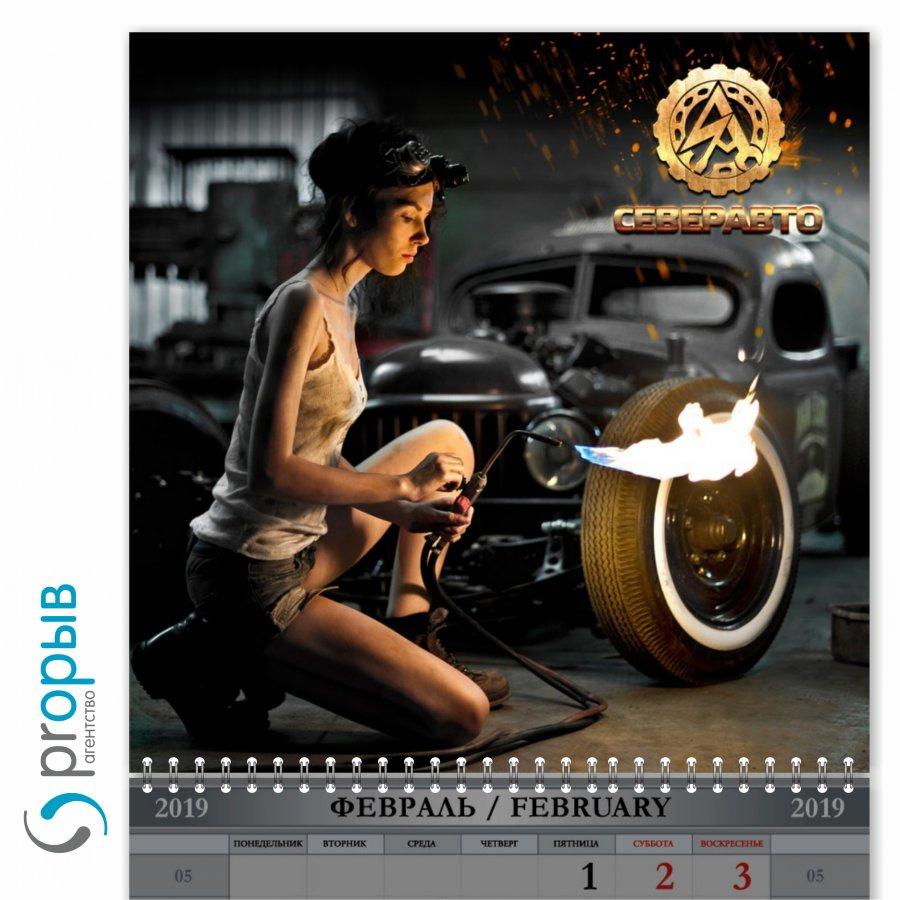 Печатаем календари от единичных экземпляров до тысячных.