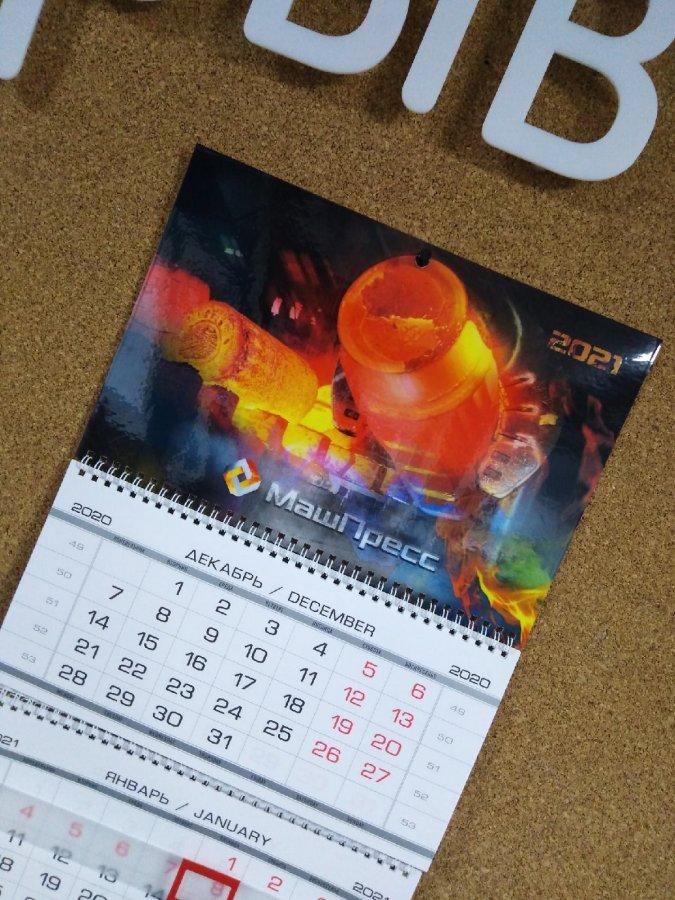 Квартальные календари для компании «ЦемГео» и «МашПресс».