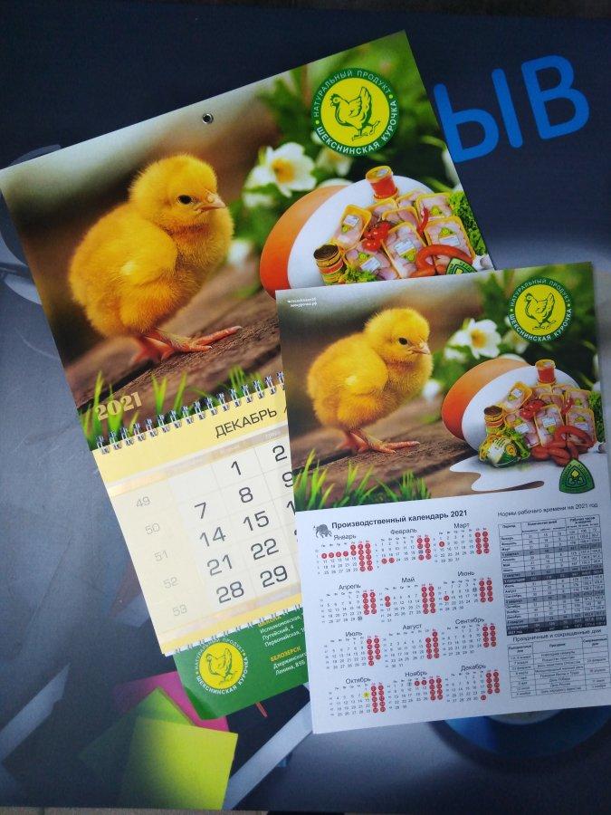 Квартальные и производственные календари для OOO «Шекснинская птицефабрика»