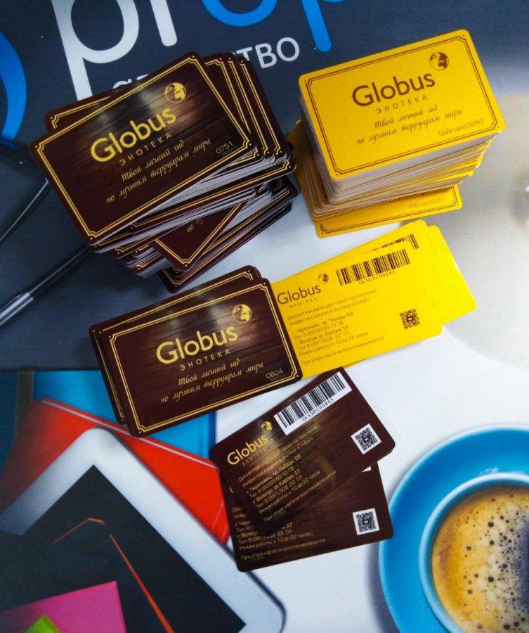 Печатная продукция и дисконты для энотеки «Глобус»
