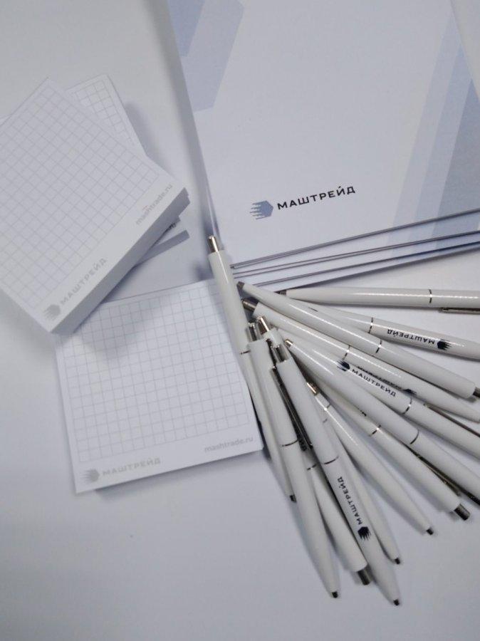 Брендирование ручек и флеш-носителей для компании «МашТрейд»